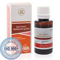 Красной щетки экстракт, 30мл. концентрат - натуральный препарат для профилактики и лечения женских болезней