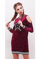 Платье-туника свободного фасона с открытыми плечами «Авенса-2» Bordo