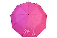 Качественный складной зонт