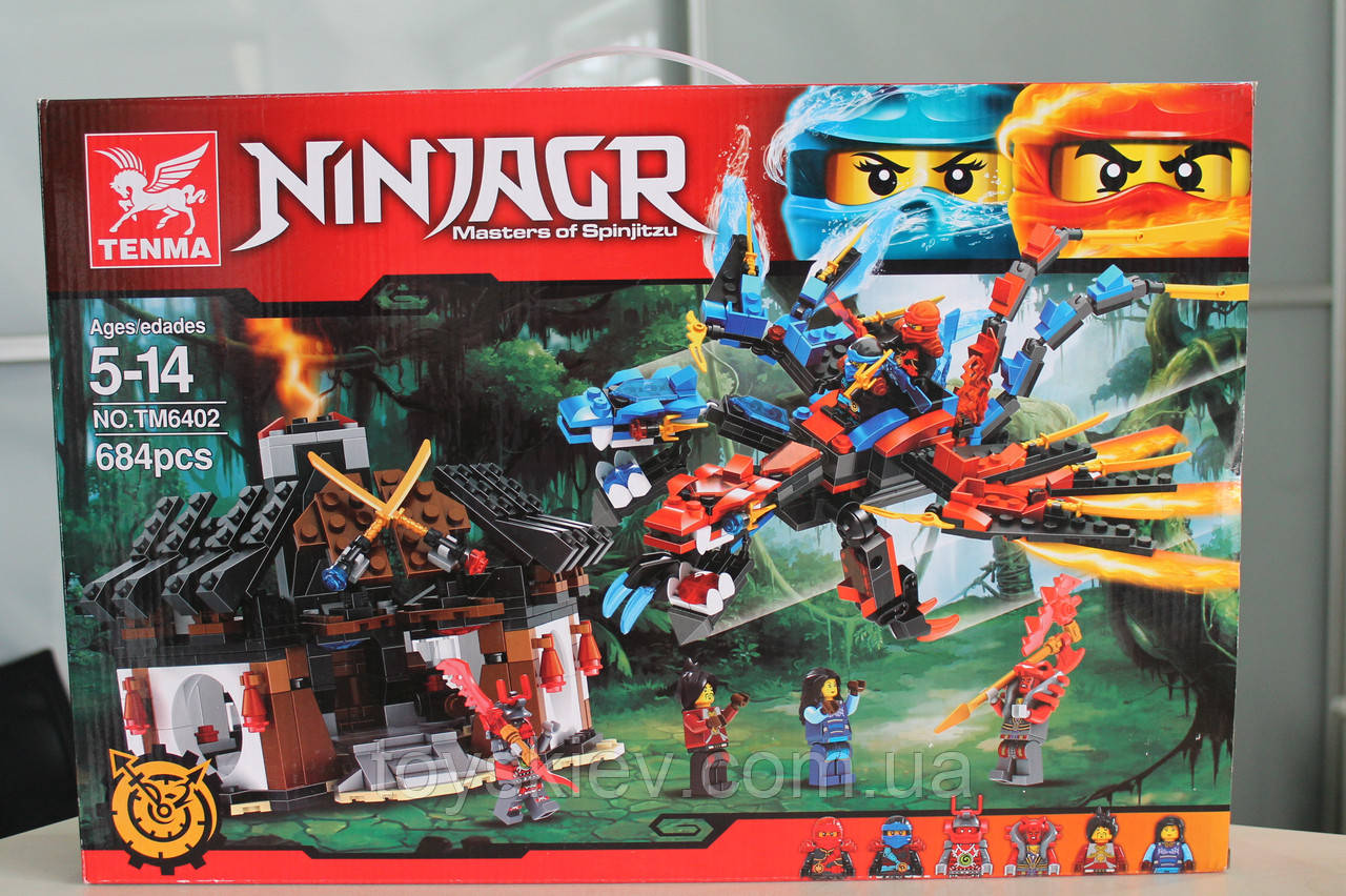 "Конструктор Ninja 6402 (аналог Lego Ninjago 70627) ""Кузница Дракона"""