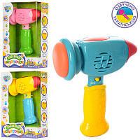 Интерактивная игрушка «Музыкальный молоточек» M 0284-1 UA LimoToy