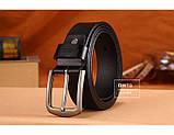 Ремень мужской кожаный DWTS 01 (черный), фото 2