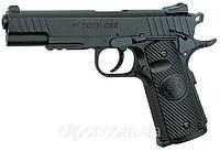 Пистолет пневматический ASG STI Duty One