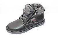 Ботинки подростковые зимние,кожа, М509, черно-серый глянец