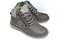Ботинки подростковые зимние,кожа, М509, черно-серые