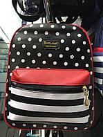 Рюкзак молодежный под америку 40-25 см