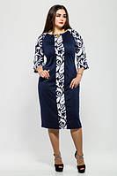 Авантажное платье Монро р. 52 синий эдюд