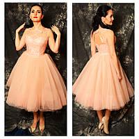 Вечернее платье №7