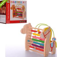 Игровой центр детский деревянный обучающий MD 1040