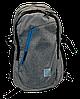 Мужской рюкзак из льна серого цвета TBQ-960886