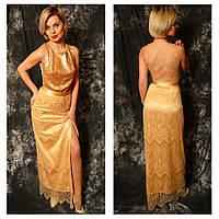 Вечернее платье №10