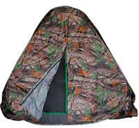 Палатка двухместная.