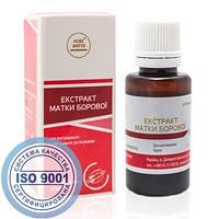 Матки боровой экстракт, 30мл. концентрат - от мастопатии, средство для лечения мастопатии