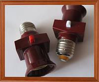 Цоколь Е27 с выключателем и розеткой 3 в 1