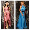 Платье №19 и №20