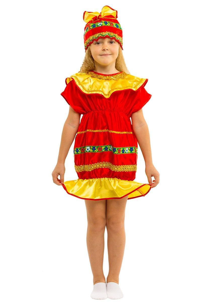 """Детский карнавальный костюм """"Конфетка-Хлопушка"""" для девочки"""