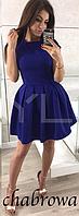 Платье женское мини Paris, пышное платье, длины мини. Разные цвета, размеры., фото 1