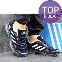 Мужские кроссовки Adidas FastMarathon 2.0, темно-синие с белым / замшевые кроссовки мужские Адидас, стильные