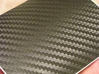 Пленка под карбон (карбоновая пленка) 3D -LG Printing Film