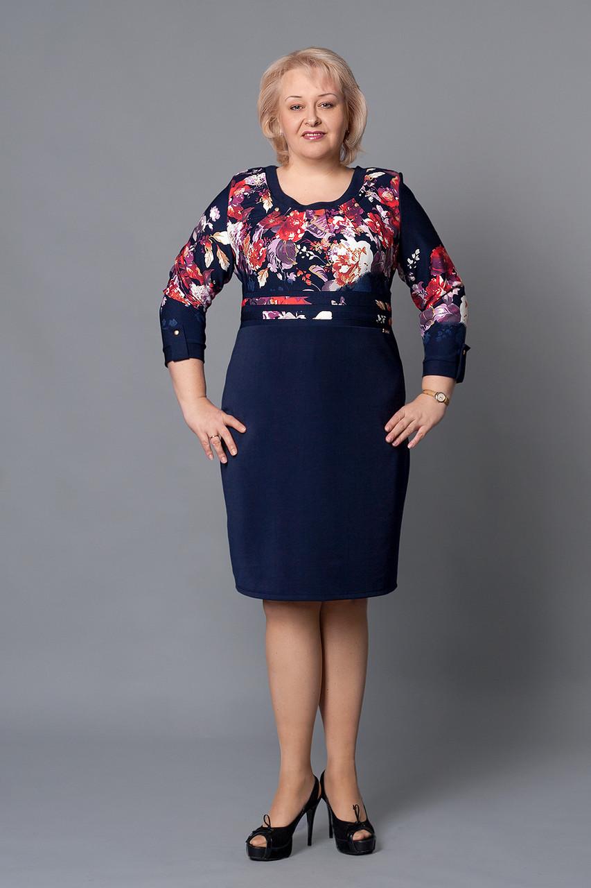 13443eb2999 Темно-синее женское платье для солидных женщин размер 52  продажа ...