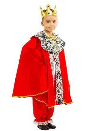 """Детский карнавальный костюм """"Царь-Король"""" для мальчика, фото 2"""
