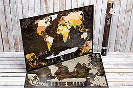 Скретч карта мира My Map Chocolate edition ENG в тубусе