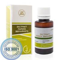 Репешка экстракт - при заболеваниях желчных путей и печени, гепатопротектор