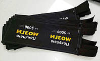 Изготовление повязок на руку, повязки с логотипом