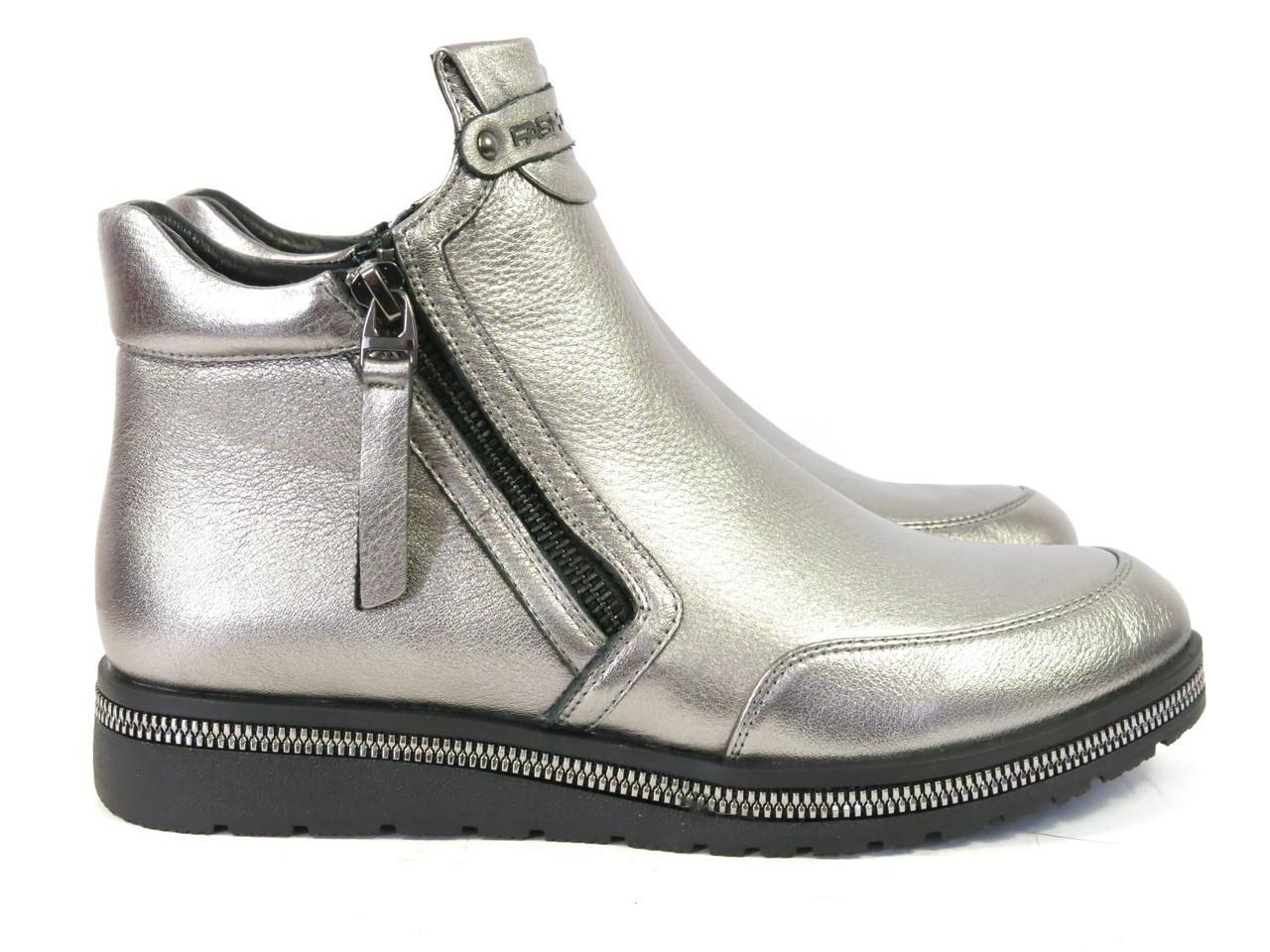 Ботинки на танкетке серебристого цвета, фото 1