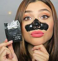 Черная маска...