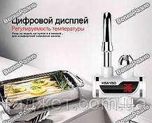 Цифровой мгновенный водонагреватель на кран, проточный электрический водонагреватель, кран  KBAYBO, фото 2