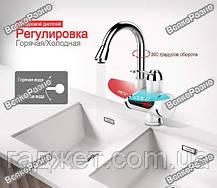 Цифровой мгновенный водонагреватель на кран, проточный электрический водонагреватель, кран  KBAYBO, фото 3