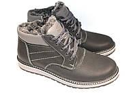 Зимние кожаные ботинки мужские, М215, черно-серые