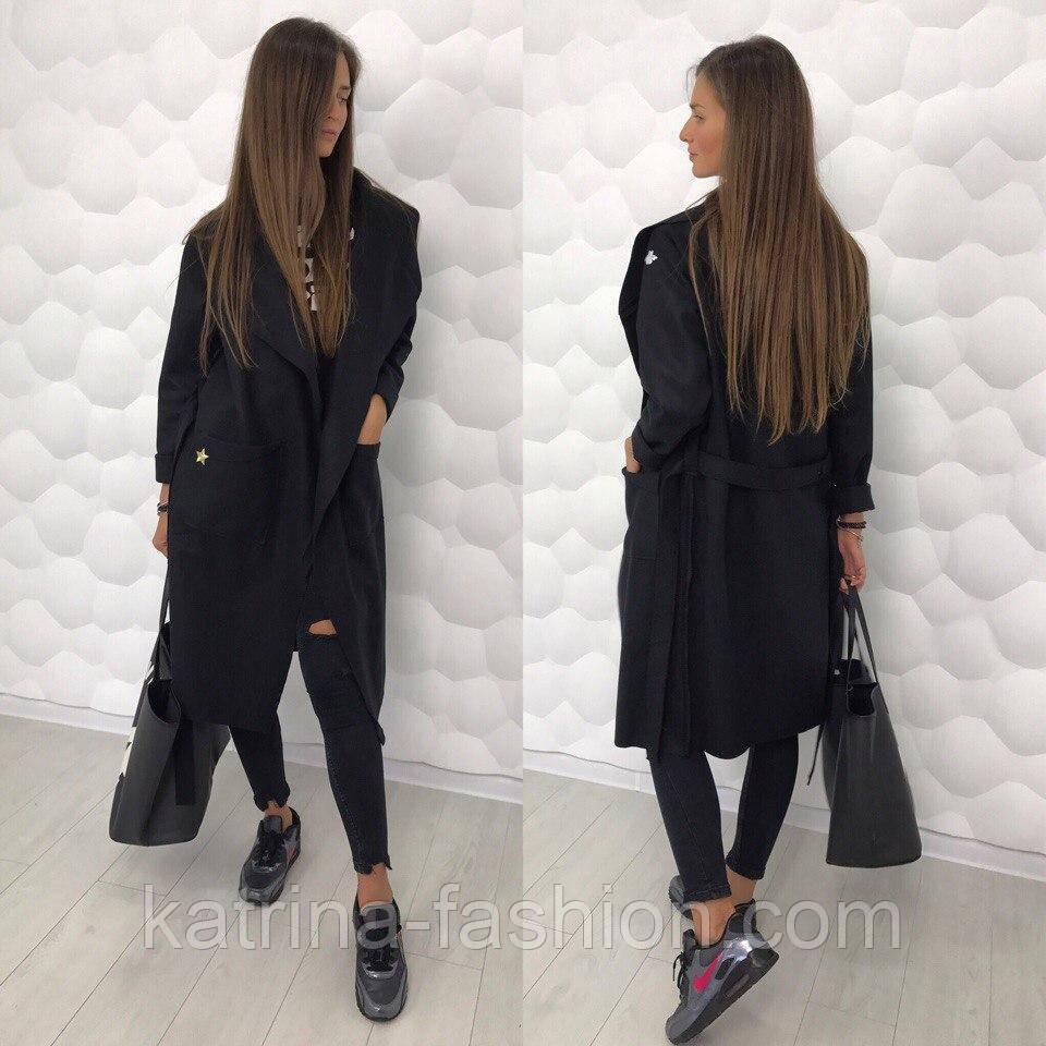 Женский стильный кардиган-пальто (3 цвета)