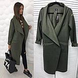 Женский стильный кардиган-пальто (3 цвета), фото 2