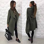 Женский стильный кардиган-пальто (3 цвета), фото 3