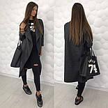 Женский стильный кардиган-пальто (3 цвета), фото 4