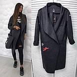 Женский стильный кардиган-пальто (3 цвета), фото 5