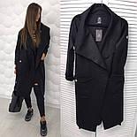 Женский стильный кардиган-пальто (3 цвета), фото 6