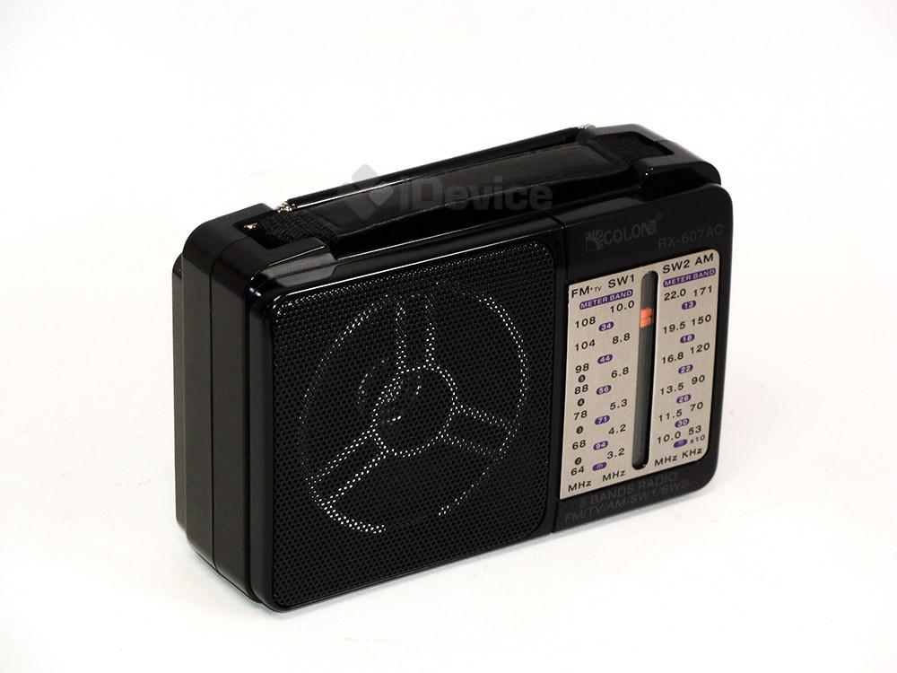 Радиоприёмник Golon RX-607AC 220V