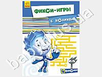 Фикси-игры C638001R
