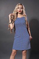 Стильное синее платье-трапеция с карманами на короткий рукав