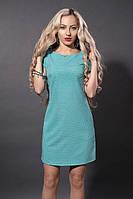 Модное платье на короткий рукав с карманами бирюзового цвета