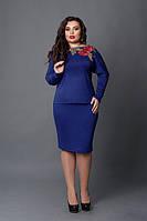 Трикотажный женский костюм с юбкой карандаш цвета электрик