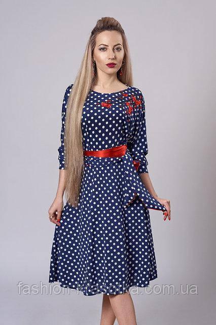Трикотажное пышное платье под пояс, синего цвета в белый горошек