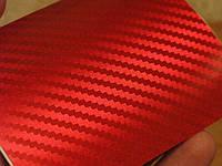 Ламинированная пленка под карбон 3D красная — глянцевая с голограмной фактурой  LG Printing Film
