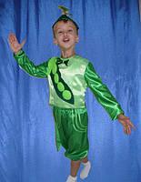 Горох прокат карнавального костюма