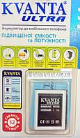 Акумулятор Kvanta для Samsung G808 F488E G800 S5233 S5230 1050mAh