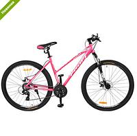 Велосипед Profi  29Д. G29ELEGANCE A29.1 розовый ***