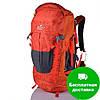 Женский рюкзак туриста ONEPOLAR (ВАНПОЛАР) W1638-orange